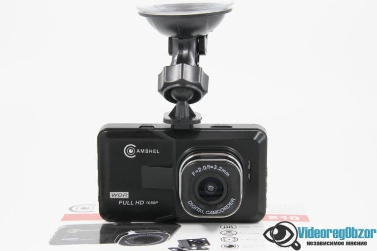 CamShel DVR 210 16