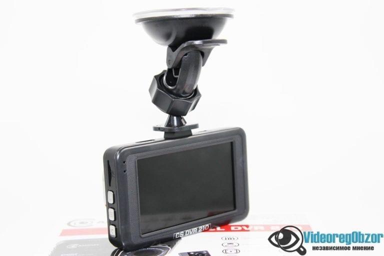 CamShel DVR 210 19