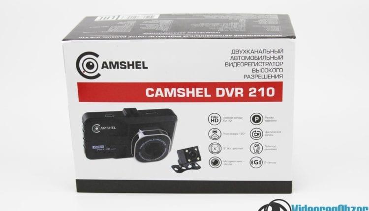 CamShel DVR 210 2