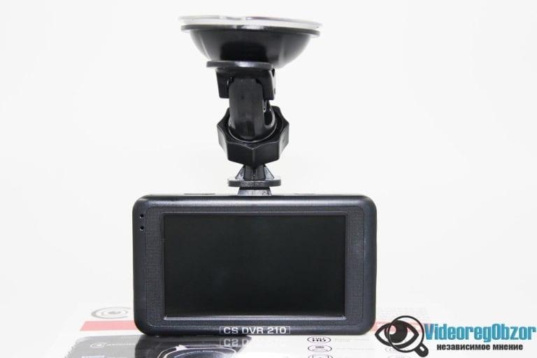 CamShel DVR 210 20