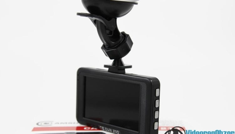 CamShel DVR 210 21