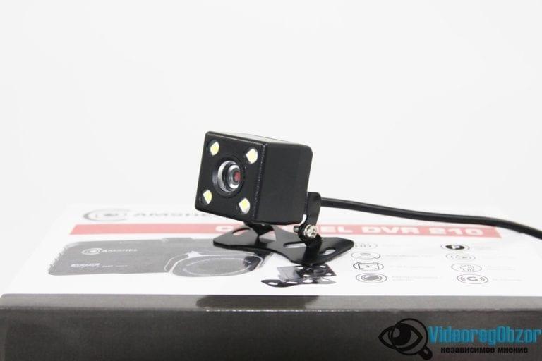CamShel DVR 210 26