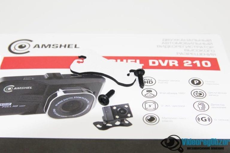 CamShel DVR 210 30