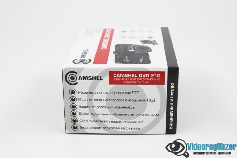 CamShel DVR 210 5