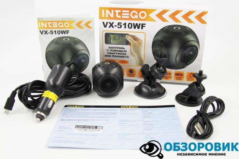 Intego VX 510WF 2