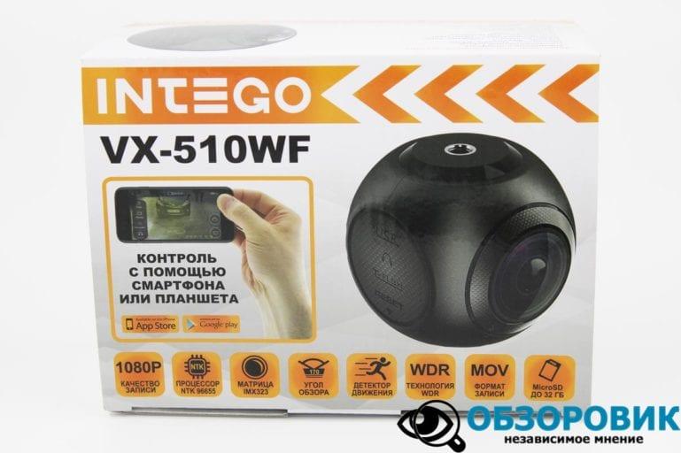 Intego VX 510WF 3