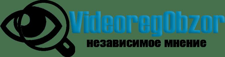 VideoregObzor - независимые обзоры