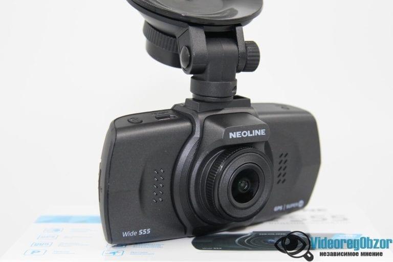 NEOLINE Wide S55 25