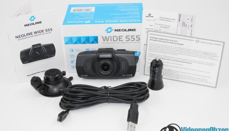 NEOLINE Wide S55 4