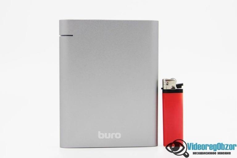 Buro RCL 2100 7