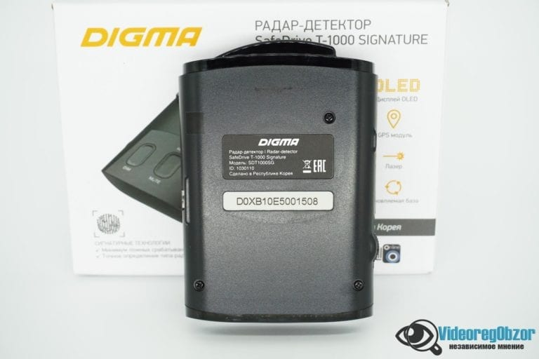 Digma SafeDrive T 1000 SIGNATURE 49