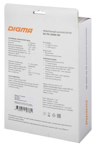 Универсальный аккумулятор DIGMA DG PD 40000 power bank 11