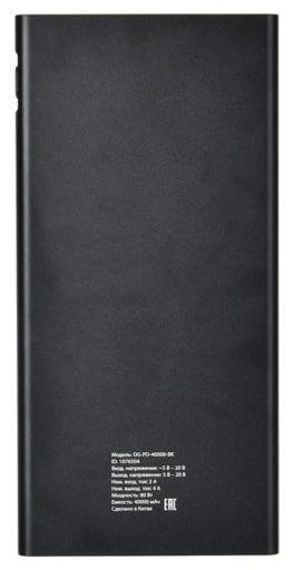 Универсальный аккумулятор DIGMA DG PD 40000 power bank 3