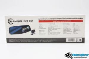 Camshel DVR 230 2
