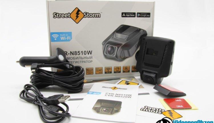 Street Storm CVR N8510W 7