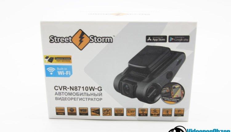 Street Storm CVR N8710W G 1