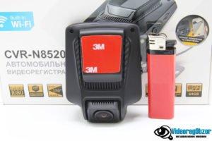 Street Storm CVR N8710W G 11 1