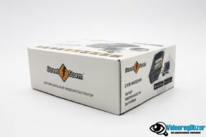 Street Storm CVR N8710W G 2 1