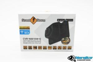 Street Storm CVR N8810W G 1