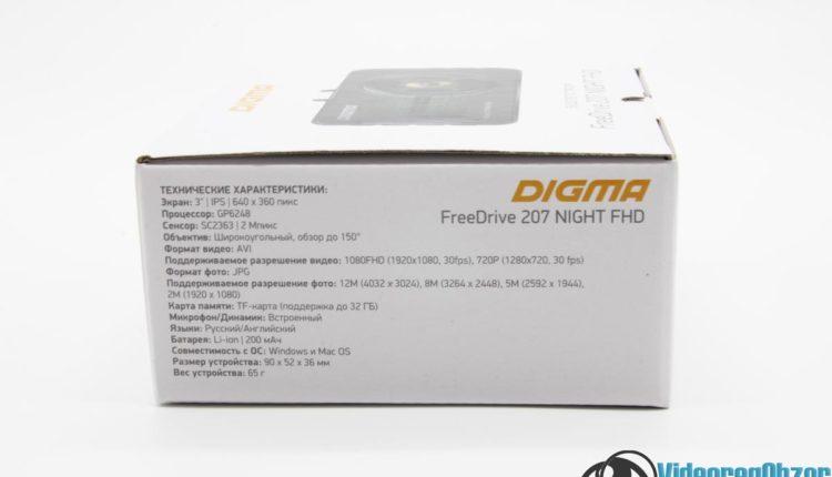 Видеорегистратор DIGMA FreeDrive 207 NIGHT FHD Обзор 4