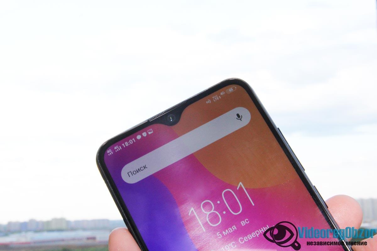 Vivo Y95 Обзор смартфона