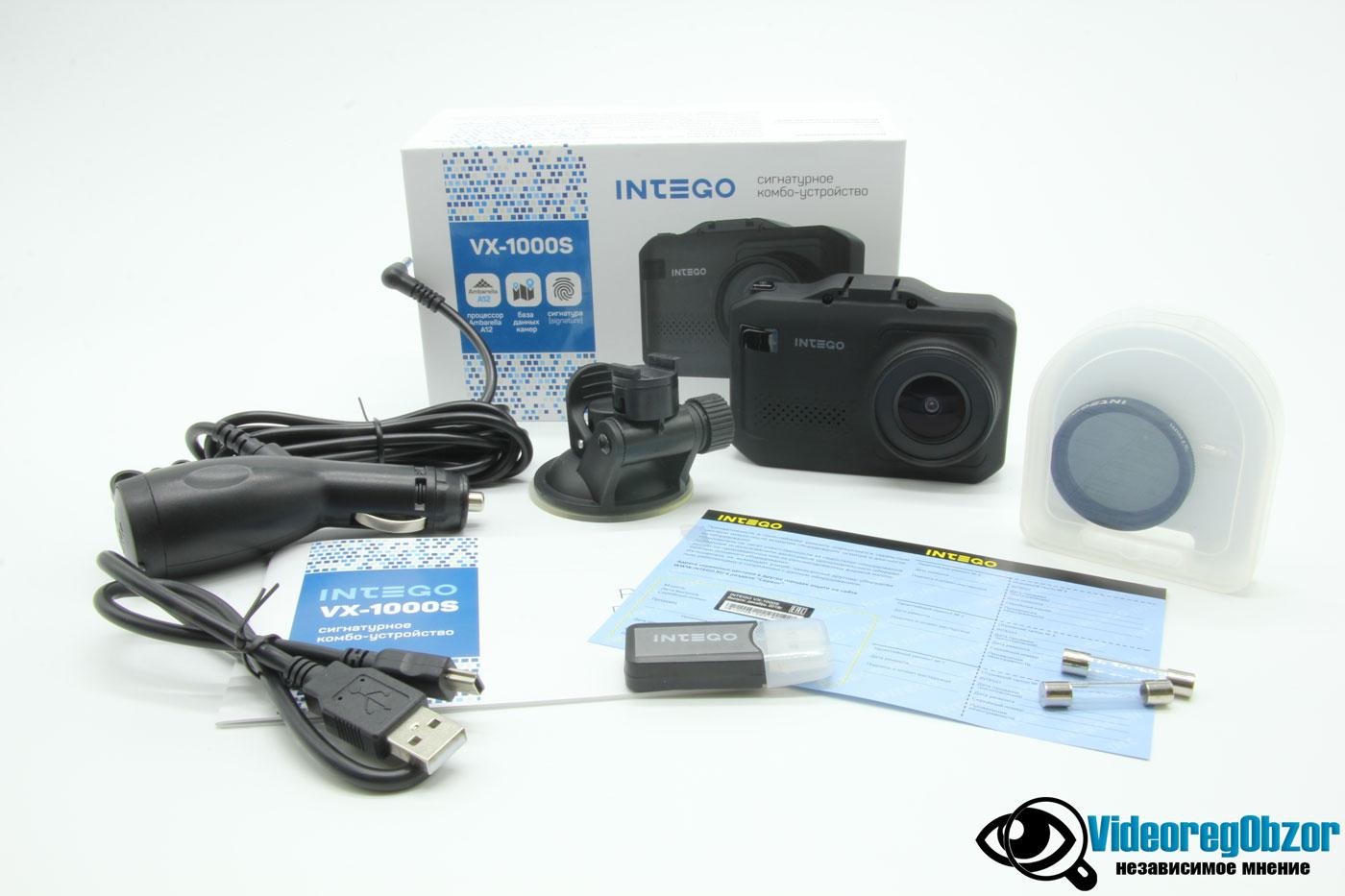 INTEGO VX 1000S 1