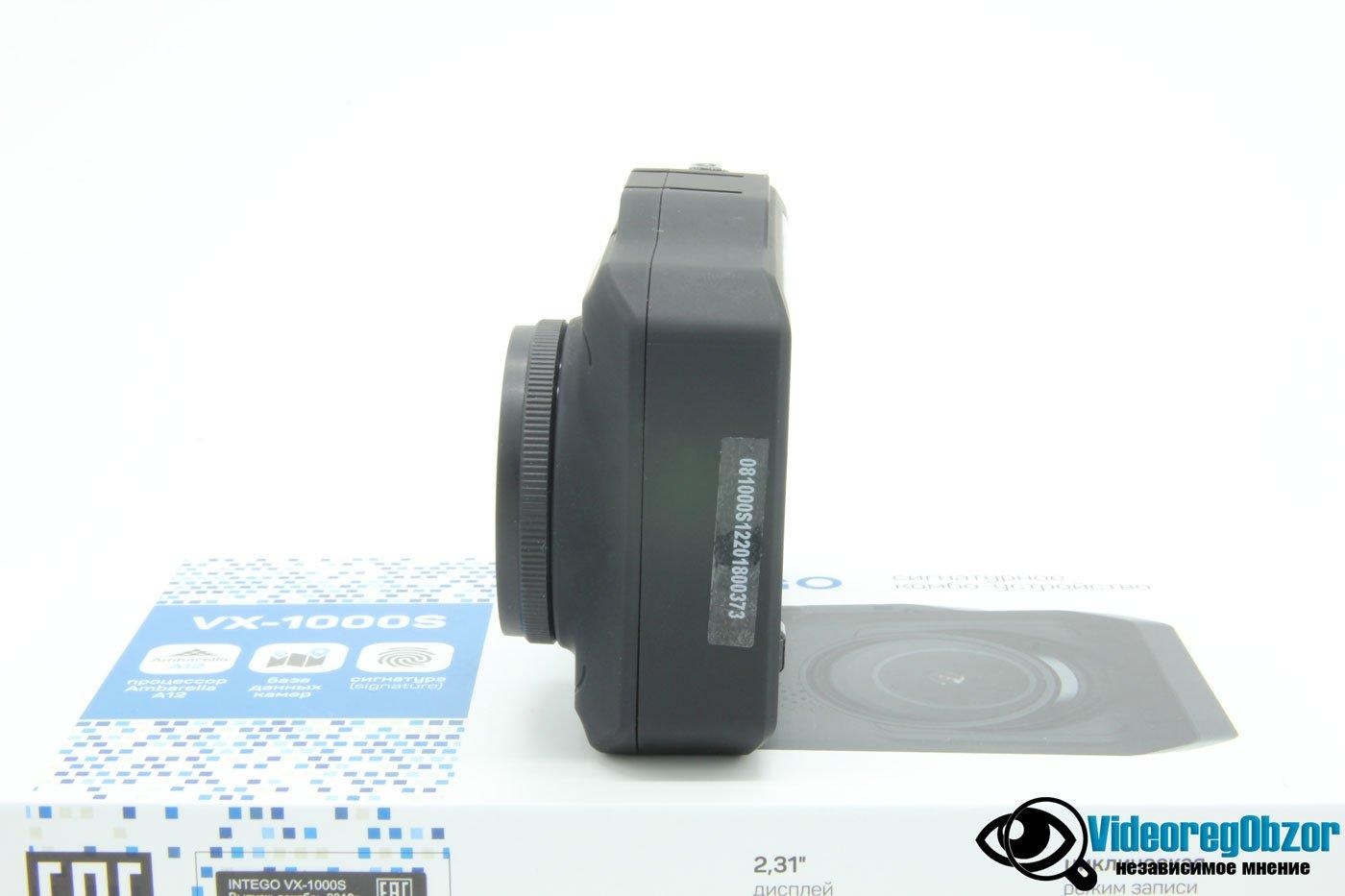 INTEGO VX 1000S 10