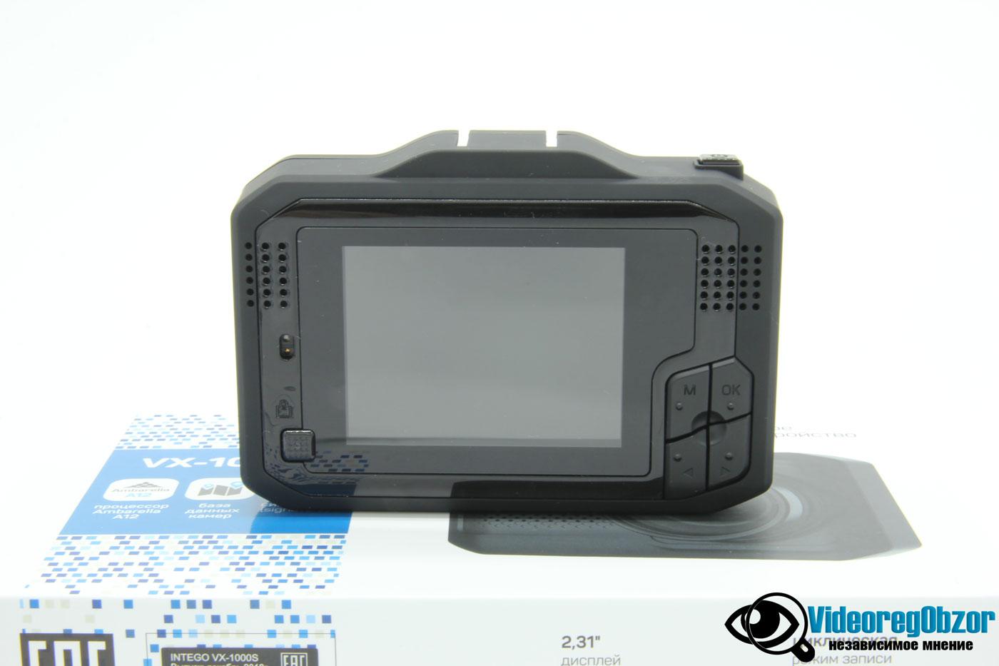 INTEGO VX 1000S 11