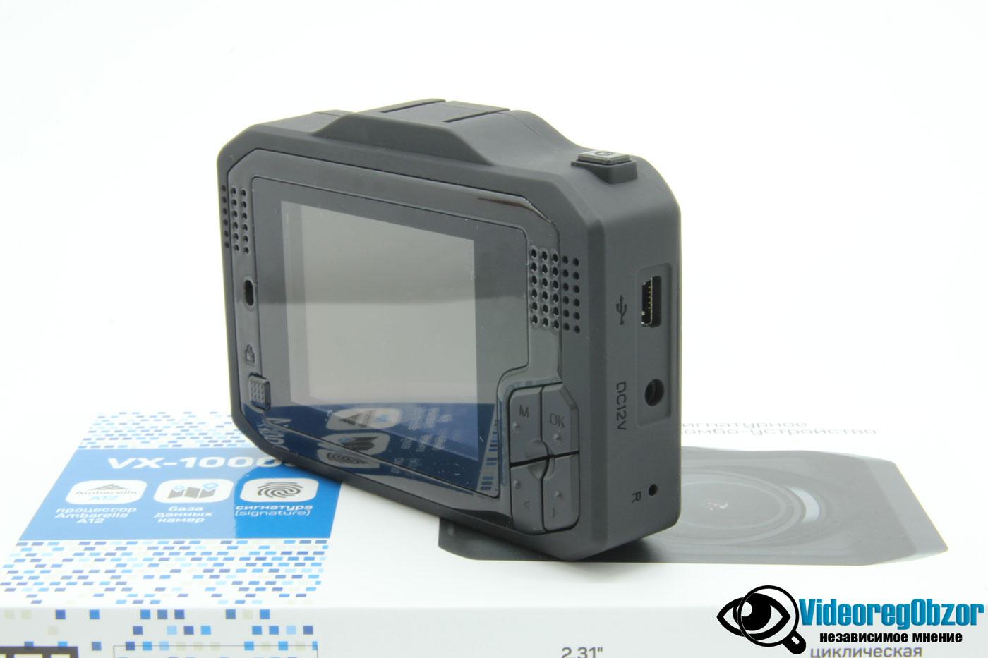 INTEGO VX 1000S 12