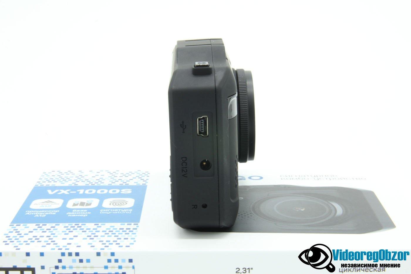 INTEGO VX 1000S 13