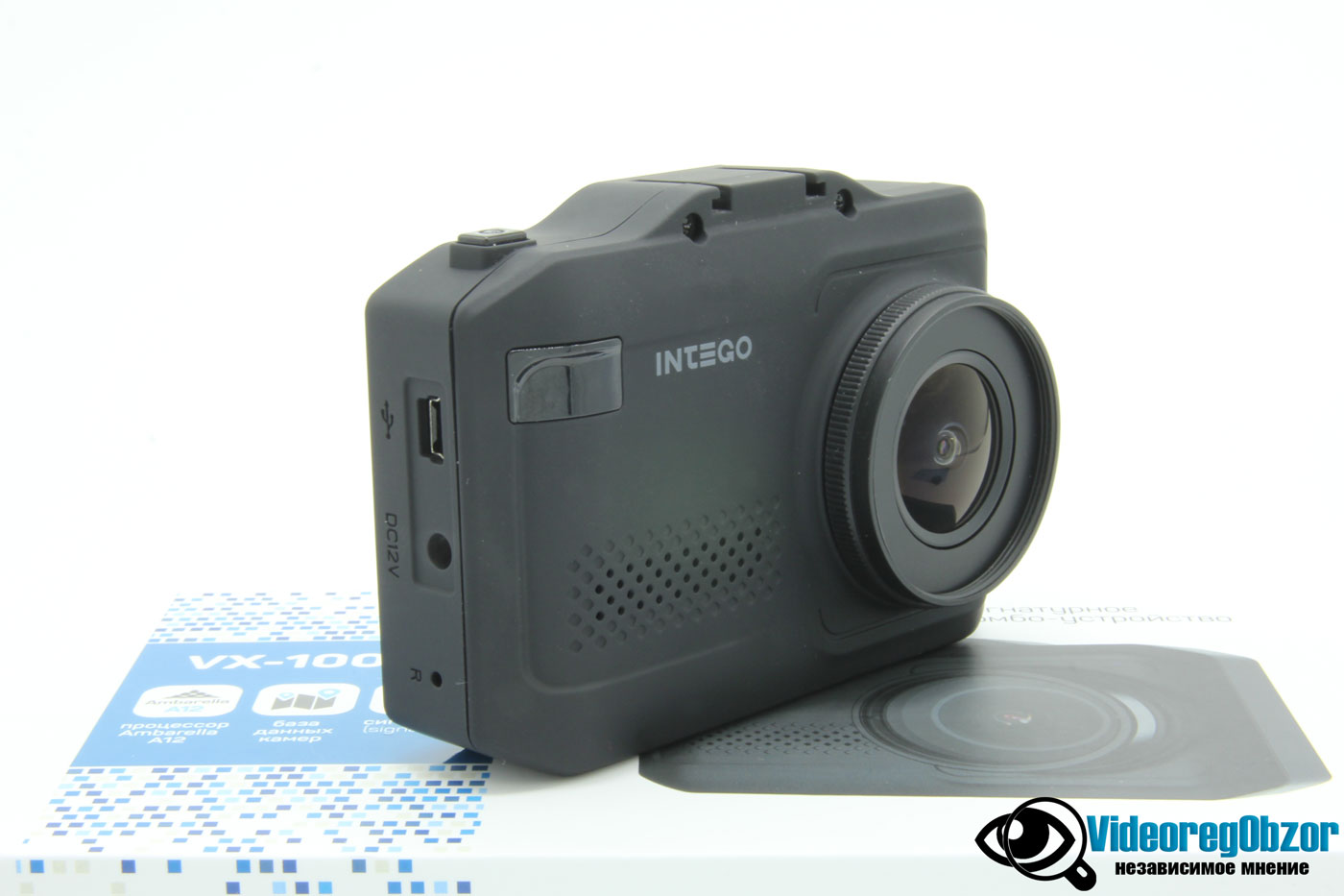 INTEGO VX 1000S 14