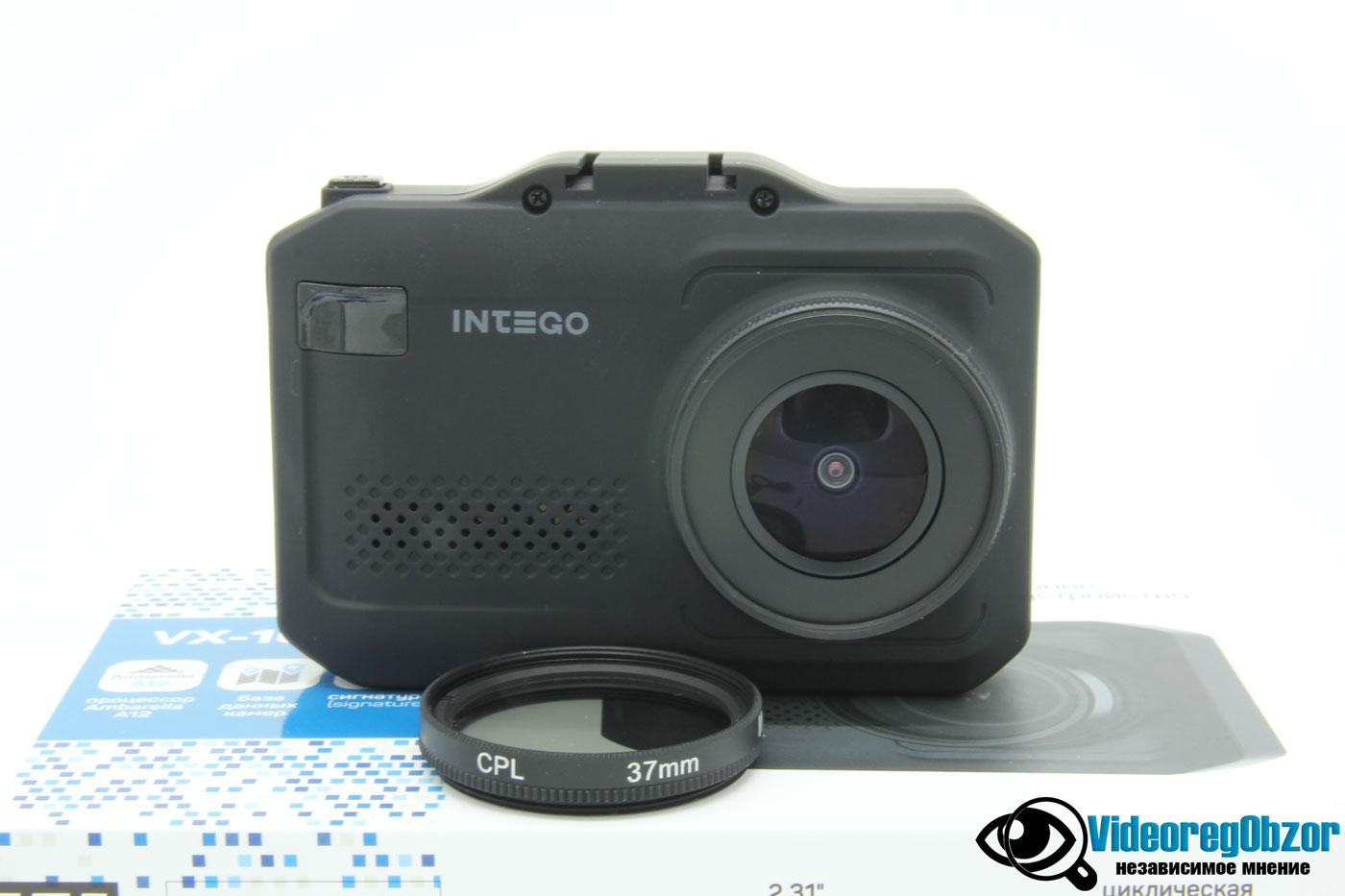 INTEGO VX 1000S 15