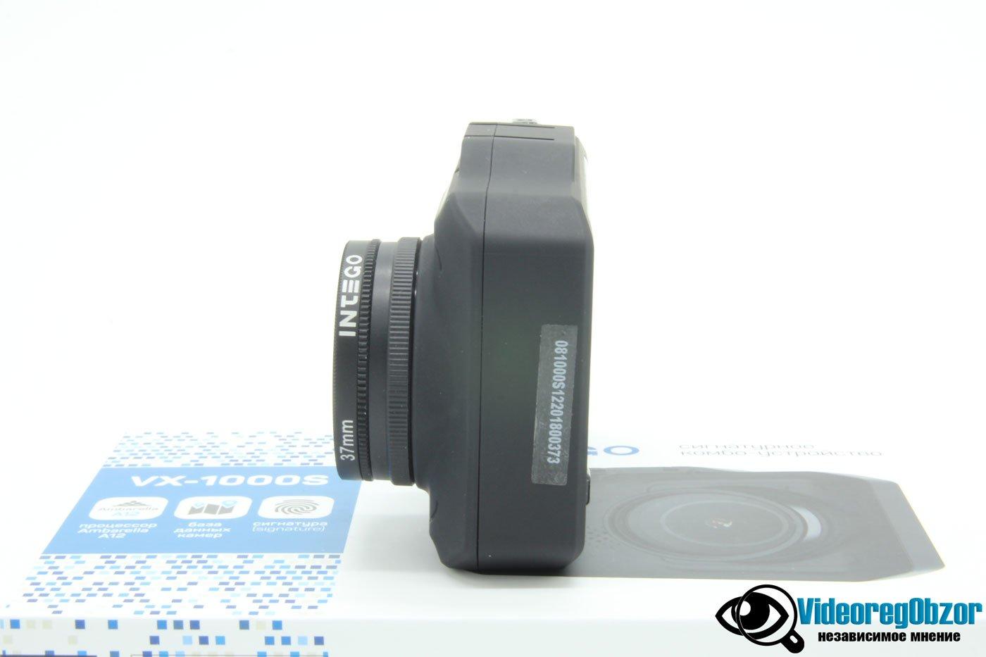 INTEGO VX 1000S 18