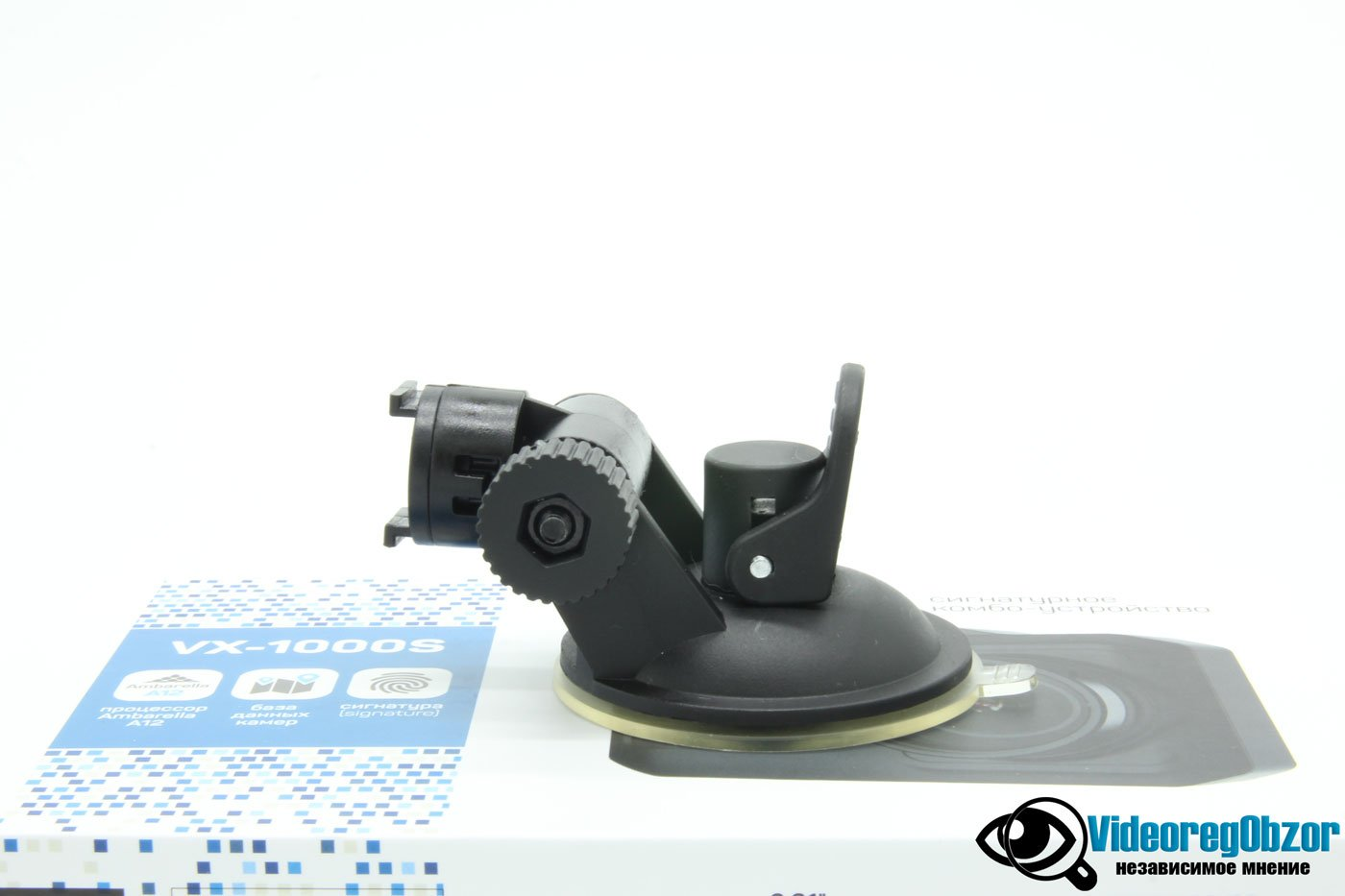 INTEGO VX 1000S 20