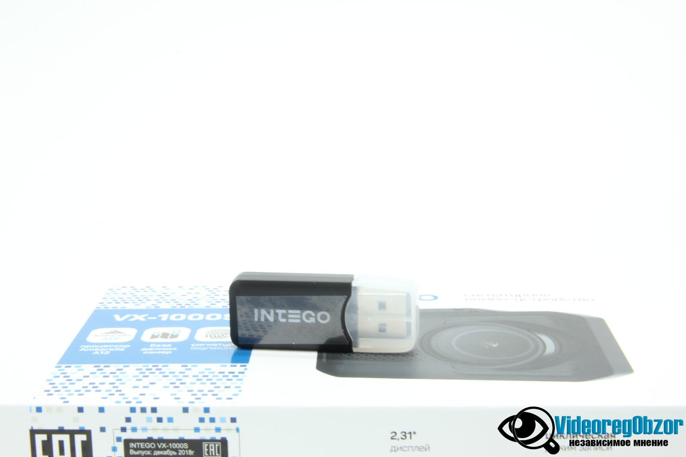 INTEGO VX 1000S 22
