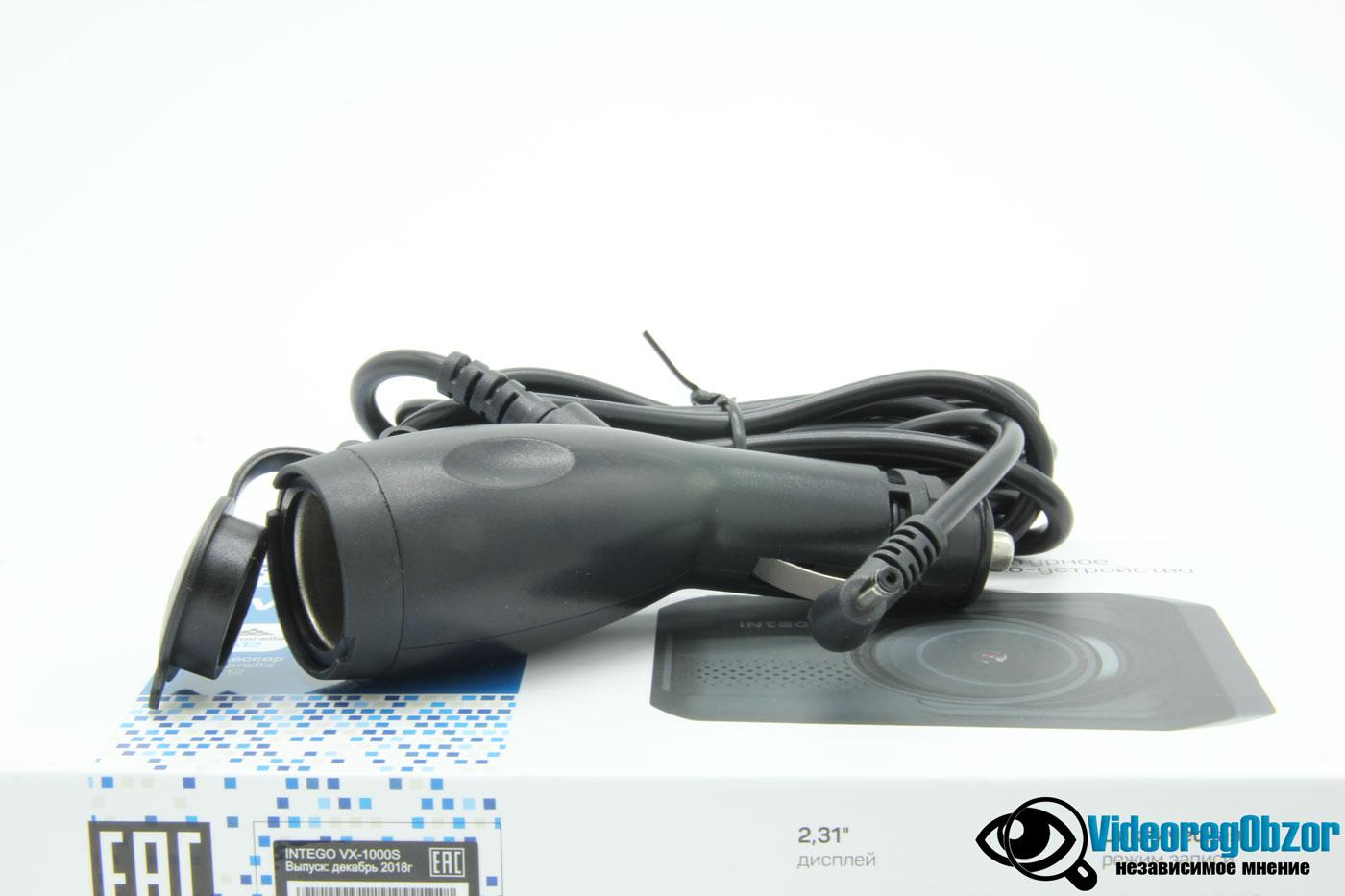 INTEGO VX 1000S 23