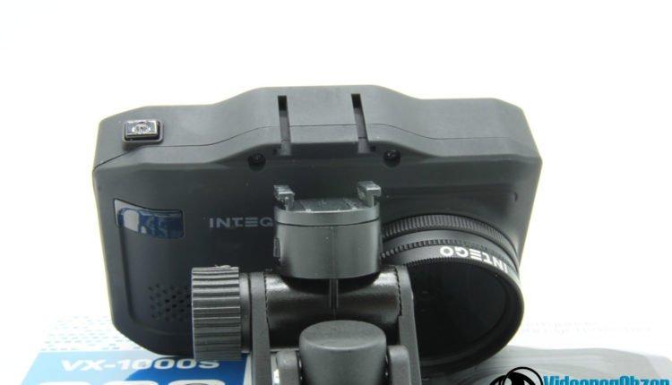 INTEGO VX 1000S 27