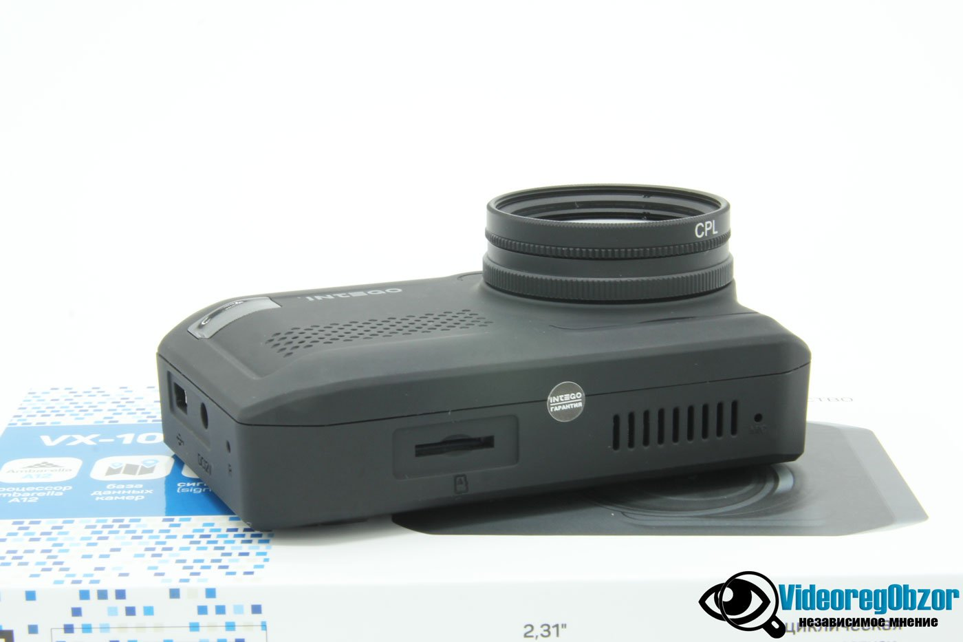 INTEGO VX 1000S 29