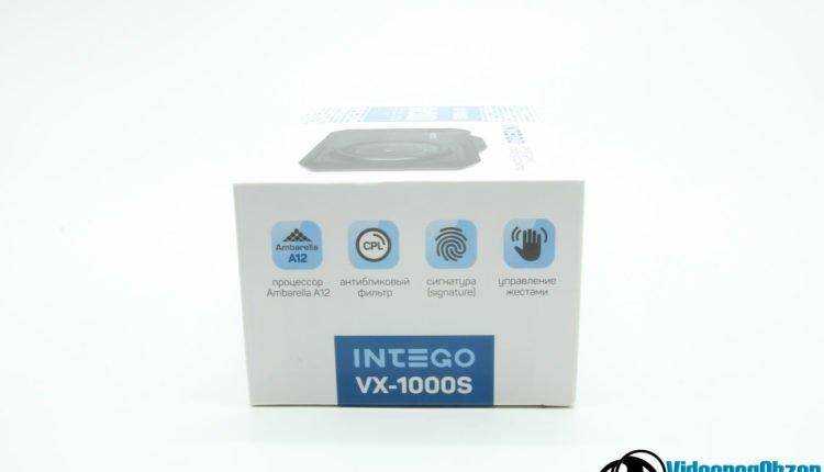 INTEGO VX 1000S 4