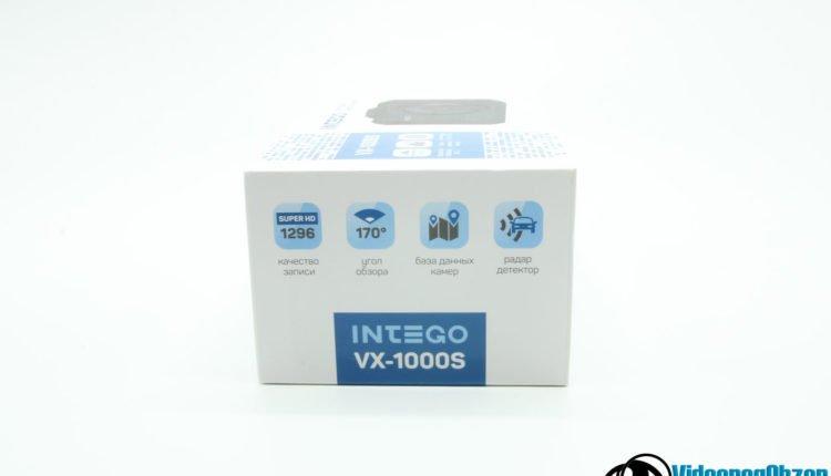 INTEGO VX 1000S 6