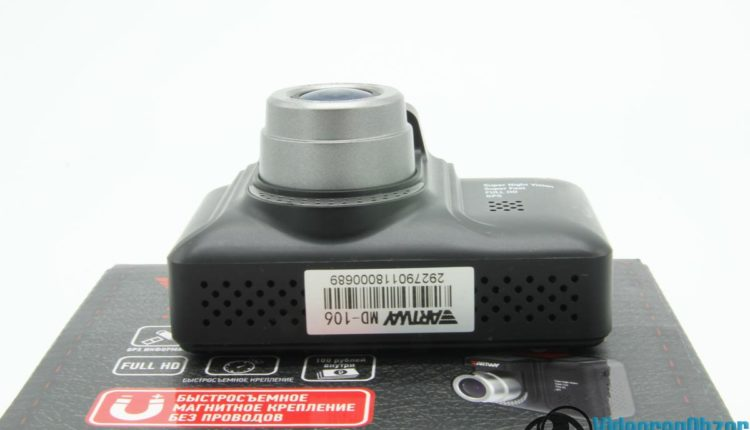 видеорегистратор с радар детектором Artway MD 106 COMBO внешний вид 11