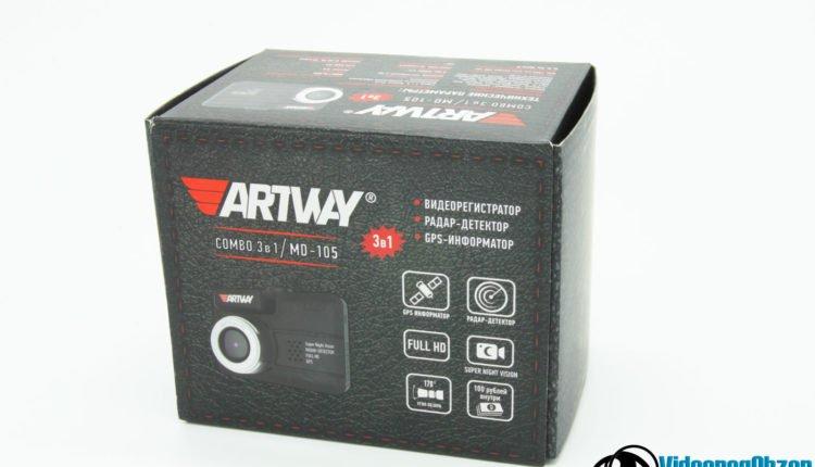 ARTWAY MD 105 2