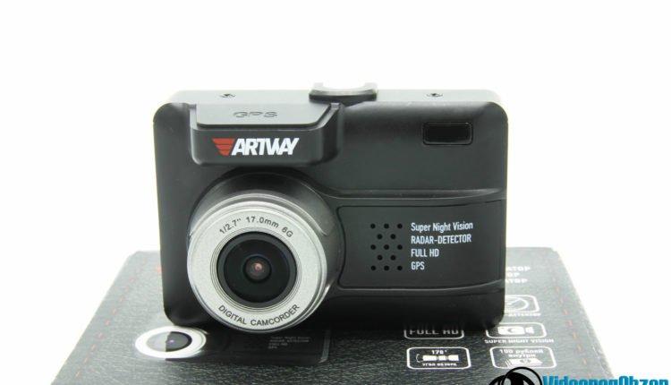 ARTWAY MD 105 5