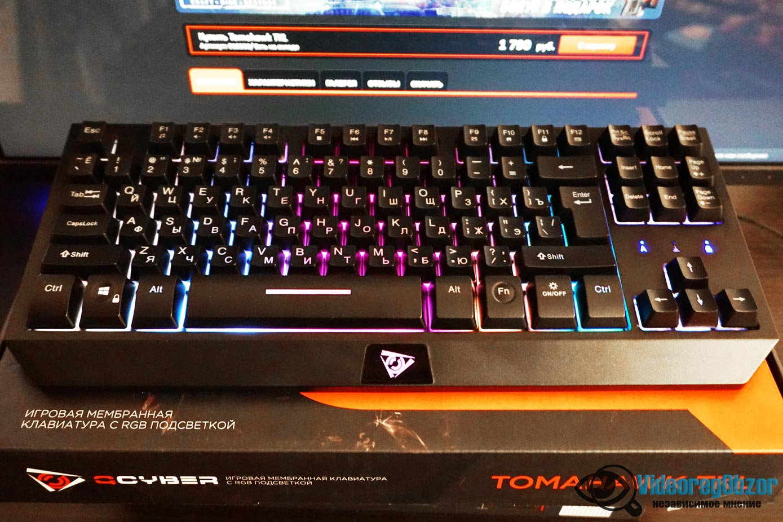 мембранной клавиатуры QCYBER TOMAHAWK TKL