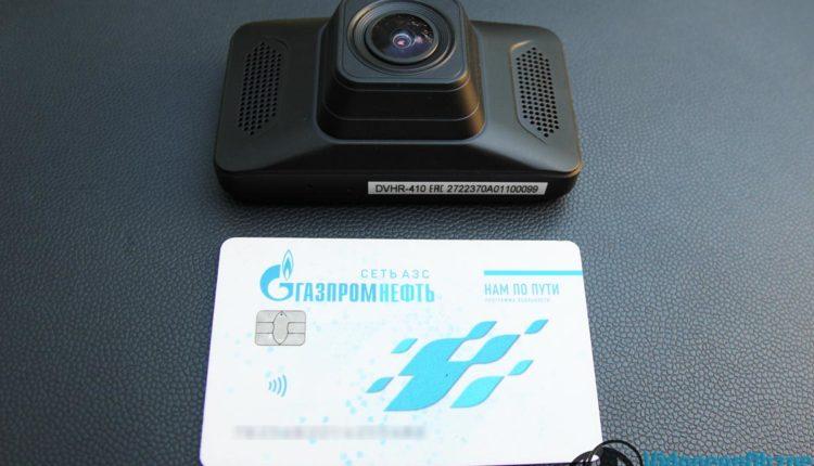 Обзор видеорегистратора harper DVHR 410 12