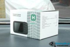HARPER DVHR 223 2
