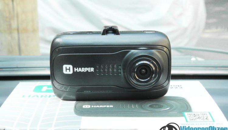 HARPER DVHR 223 5
