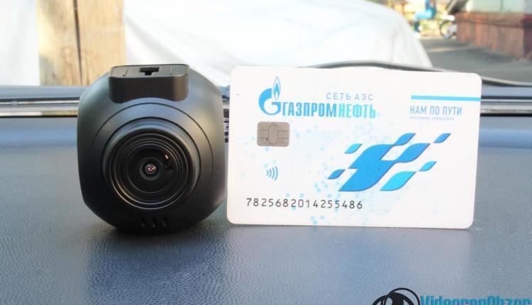 HARPER DVHR 430 видеорегистратор 1