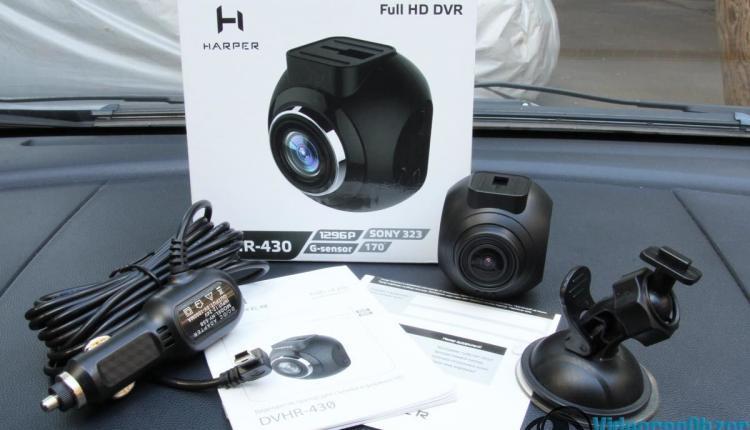 HARPER DVHR 430 комплект поставки 1