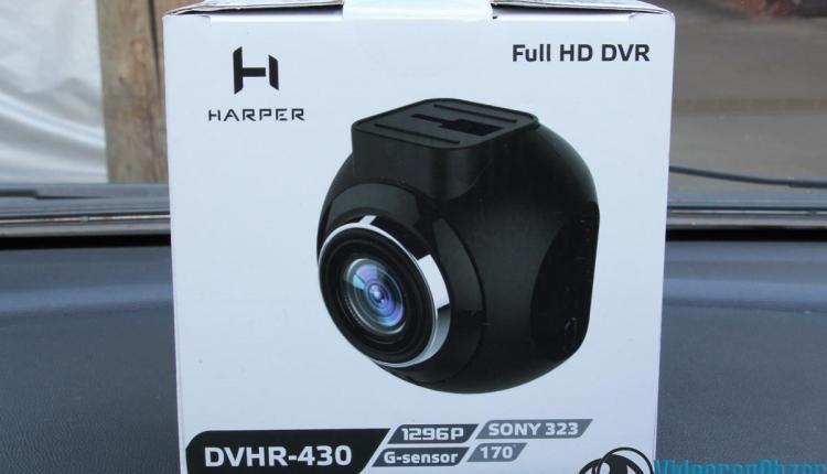 HARPER DVHR 430 упаковка 1